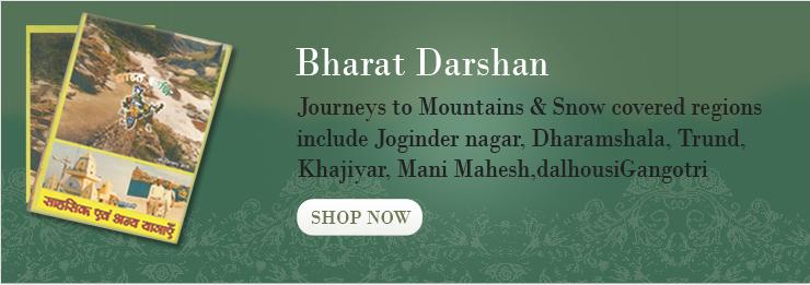 Bharat-Darshan