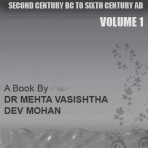 Indian Inscriptions Second Century BC to Sixth Century AD ( Four Volumes)