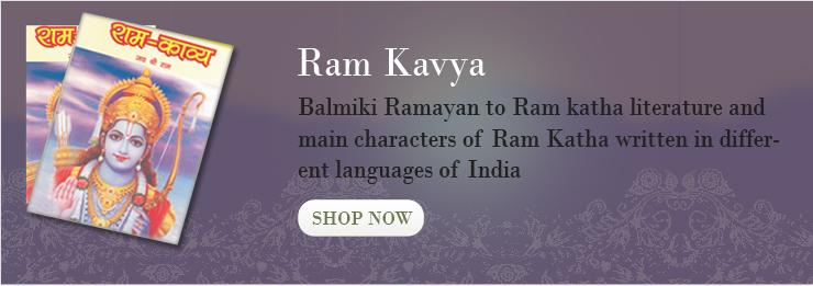 Ram-Kavya