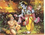 Ram Mahima – Geeta Saar