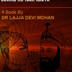 Tulsi Or Govind Ke Ram Kavya